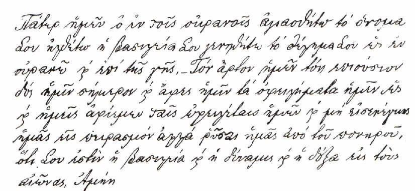 write in greek Guide for writing greek letters: alpha: beta: gamma: delta: epsilon: zeta: eta: theta: iota: kappa: lambda: mu: nu: xi: omicron: pi: rho.
